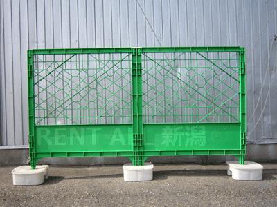 プラフェンス 緑