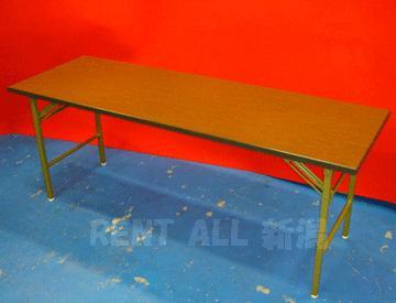会議用テーブル(中棚なし)450巾