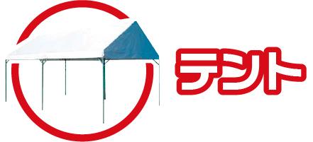 tent-icon